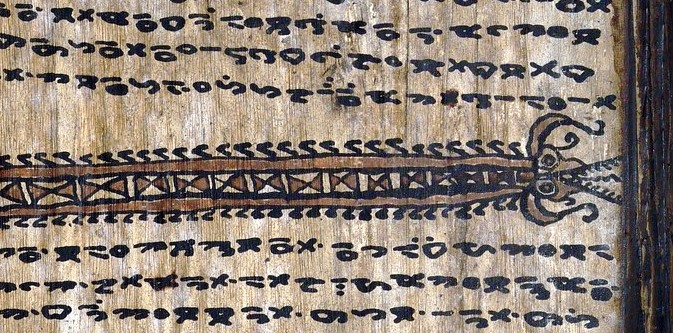 Detail from Batak Pustaha (Magic Book) with millipede and horizontal writing in Batak script