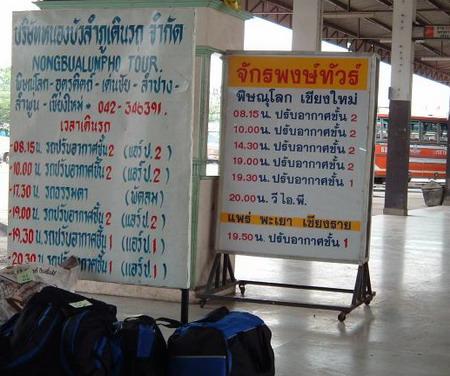 Thai bus schedule